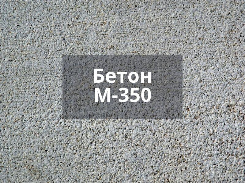 Купить бетон в коломне цена за куб quick mix цементный раствор